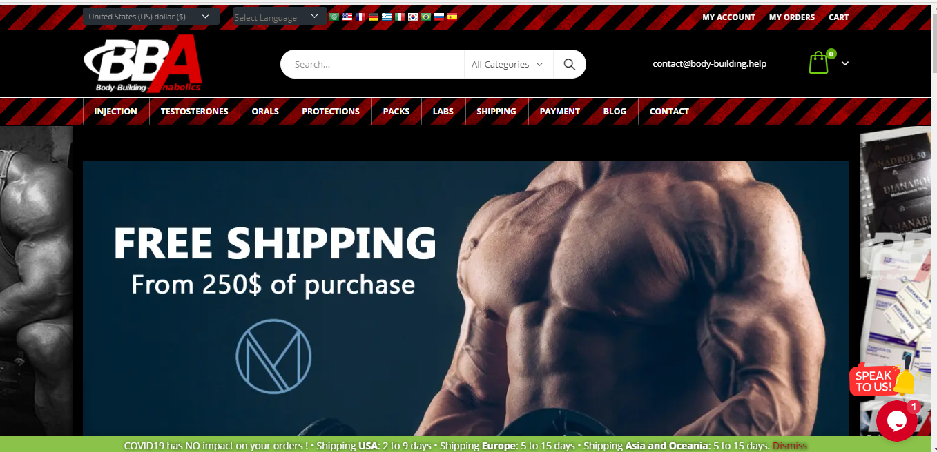 Отзиви за Body-building-anabolics.com